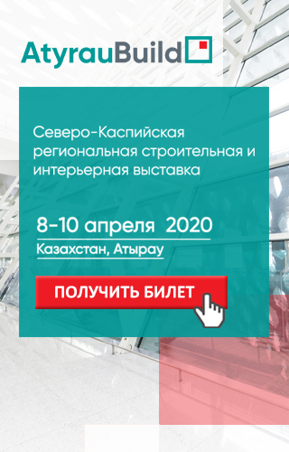 10-04-2020-atyrau-build-ru