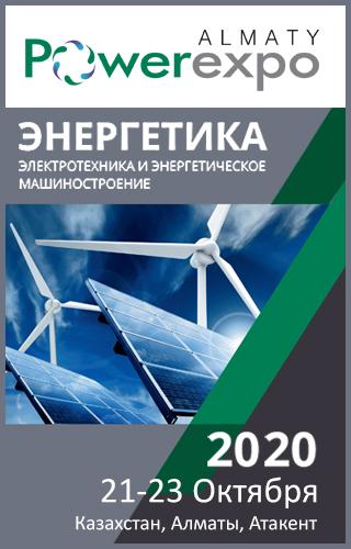 23-10-2020-power-ru